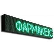 Ηλεκτρονική Πινακίδα -Επιγραφές